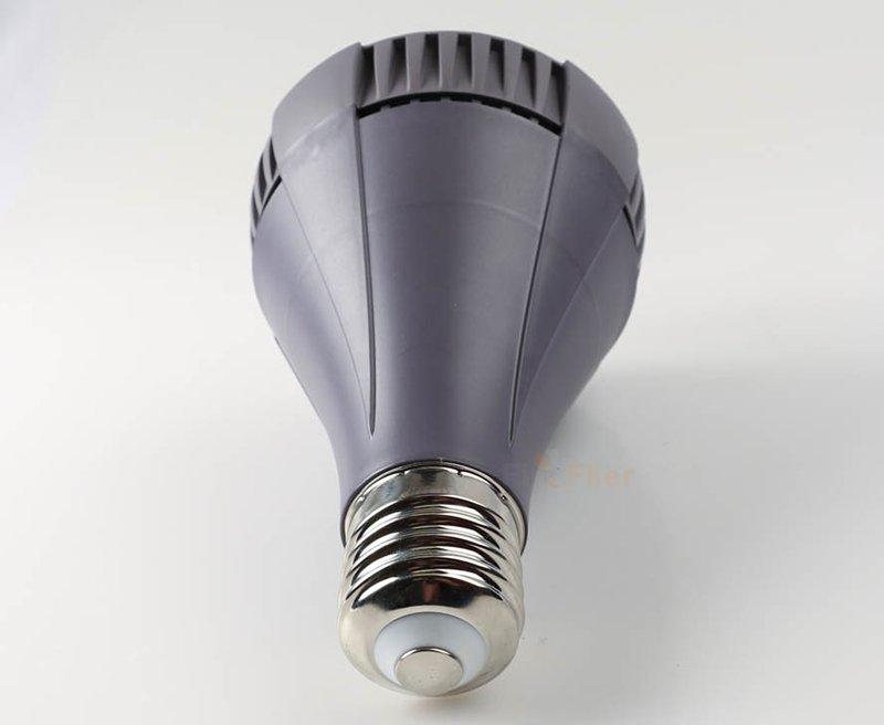 vízálló LED magas fényű izzó 100w