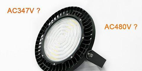 200-480V high bay solutions