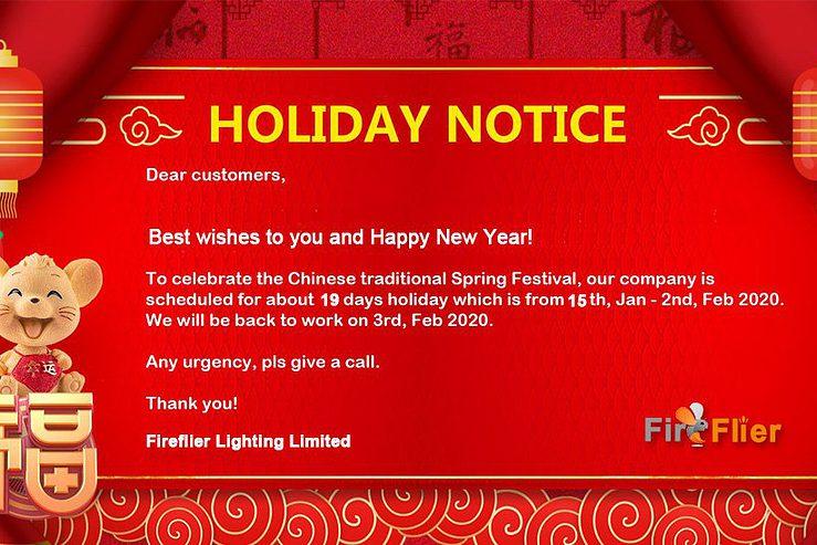 Kínai újévi ünnepi értesítés
