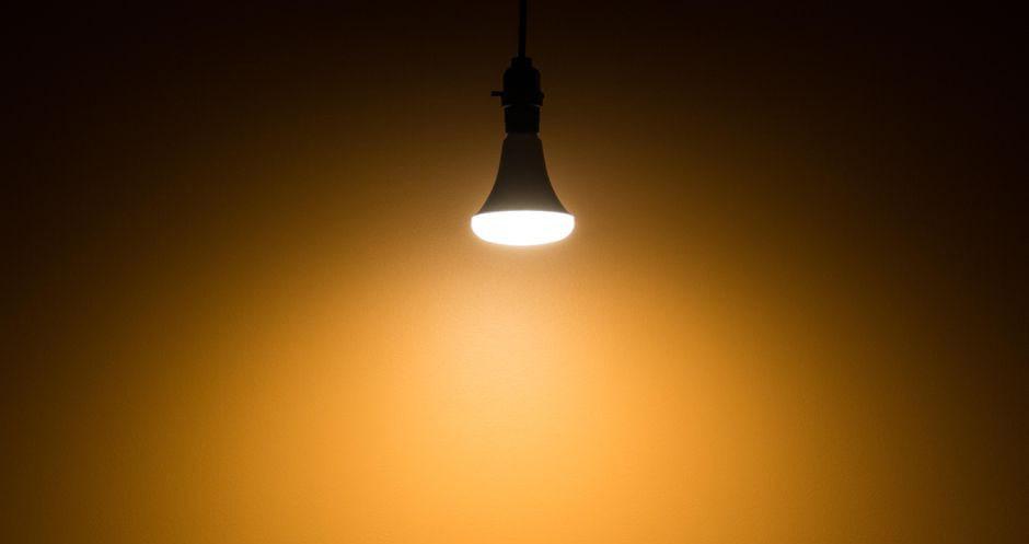 Galaxy LED Bulb