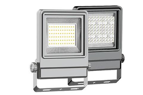 50W LED rasvjeta